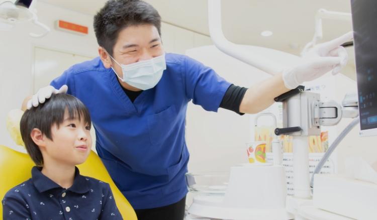 あらわい歯科